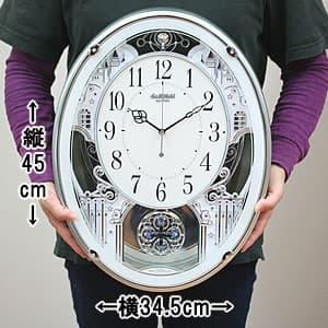 CITIZEN シチズン 電波掛け時計 スモールワールドプラウド【4MN523RH05】 サイズ