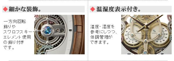 シチズン CITIZEN スモールワールドシーカー 【4MN515RH23】 商品詳細