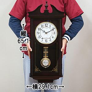 CITIZEN/シチズン 報時付き電波掛け時計 ルイスデールR【4MNA02RH06】 サイズ