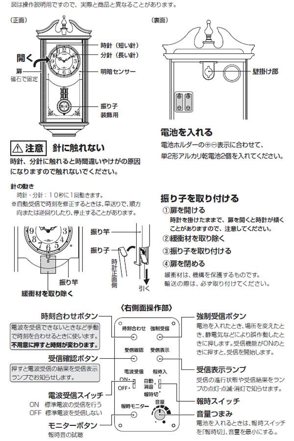 CITIZEN/シチズン 報時付き電波掛け時計 ペデルセンR【4MNA03RH06】 商品詳細