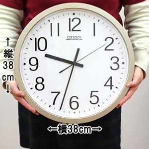 CITIZEN シチズン 電波掛け時計 パルウェーブM603B【4MY603-B19】 サイズ