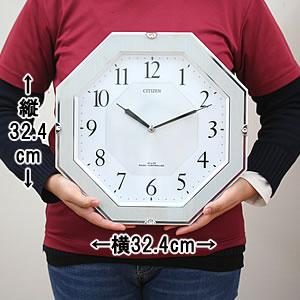 CITIZEN シチズン 電波掛け時計 サイレントソーラーM826【4MY826-004】 サイズ