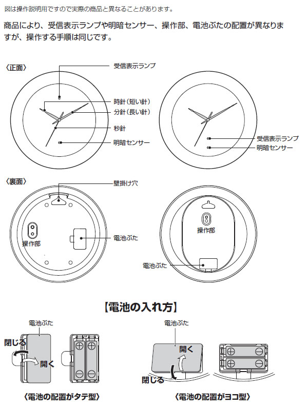CITIZEN シチズン 電波掛け時計 ネムリーナMA08【4mya08018】 商品詳細