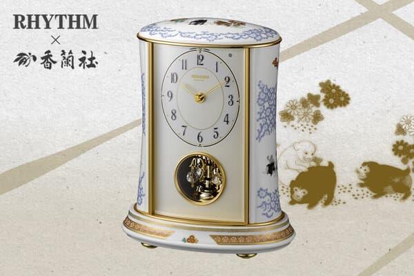 RHYTHM リズム 有田焼磁器枠 置き時計 染錦遊犬の図701 4RH701HG04