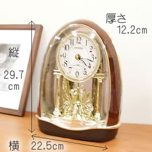 縦29.7cm、横22.5cm、厚さ12.2cm