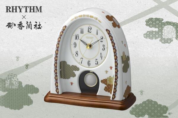 RHYTHM リズム 有田焼磁器枠 置き時計 雲散らし774 4RP774HG11