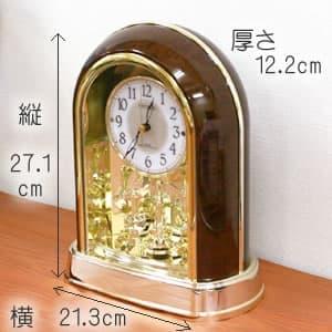 縦27.1cm、横21.3cm、厚さ12.2cm