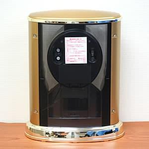 CITIZEN/シチズン パルドリーム電波置き時計 【4RY659018】 裏面