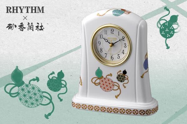 RHYTHM リズム 有田焼磁器枠 置き時計 瓢絵(ひょうえ)415 4SE415HG04