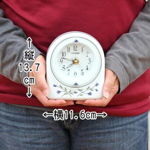 CITIZEN/シチズン 有田焼置き時計 ビシュールR785F【4SG785N04】 サイズ