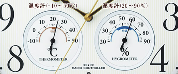 CITIZEN シチズン 電波掛け時計 ネムリーナインフォートW【8my464006】 温度・湿度表示付