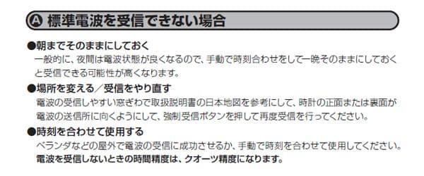 CITIZEN シチズン 電波掛け時計 スペイシーM462【8my462019】 電波受信