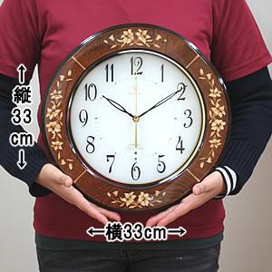 CITIZEN RHYTHM リズム 電波掛け時計 RHG-M107【8my471hg06】 サイズ