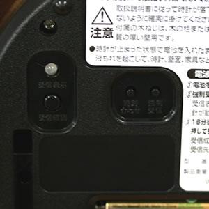 CITIZEN シチズン SIMPLE MODE 電波掛け時計 シンプルモード【8mya08006】 裏面 操作部分