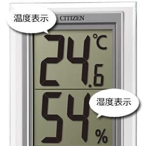 シチズン CITIZEN 温湿度計 ライフナビD204A【8RD204-A19】 温度表示 湿度表示