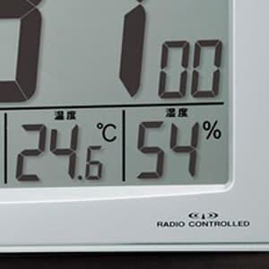 シチズン掛け置き兼用 電波パルデジットコンビR096 【8RZ096-023】 温度・湿度機能付き