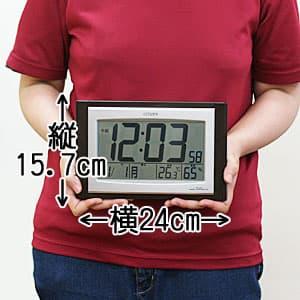 シチズン掛け置き兼用 電波パルデジットコンビR096 【8RZ096-023】 サイズ