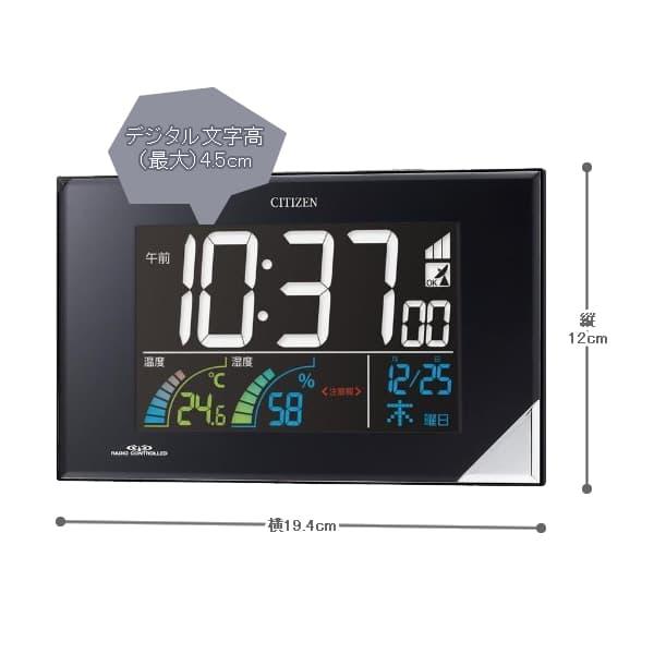 シチズンデジタル時計 パルデジットネオン119 【8RZ119-002】
