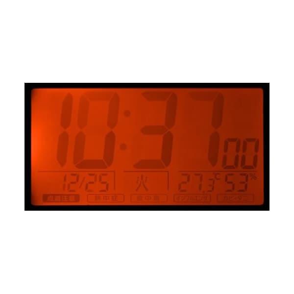 CITIZEN シチズン デジタル 電波 置き時計 パルデジットユーイ 8RZ134019 残照機能ライト付