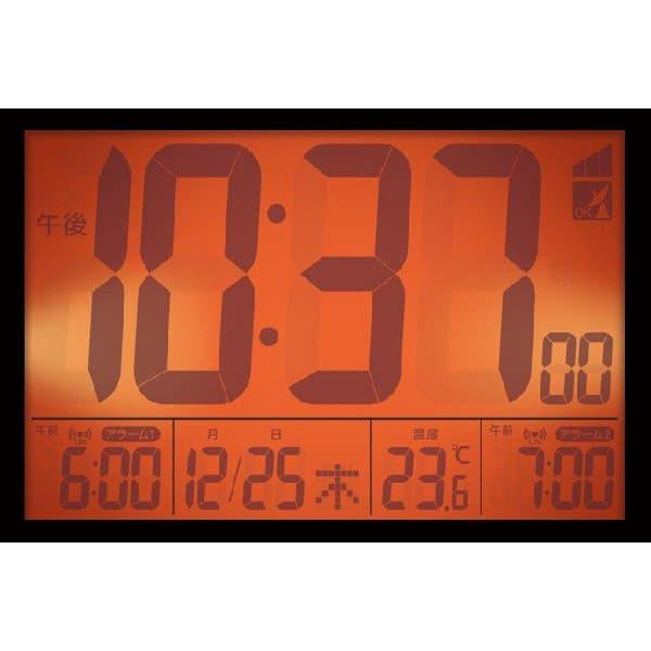 CITIZEN シチズン デジタル 電波 置き時計 パルデジットワイドDS 残照機能ライト付