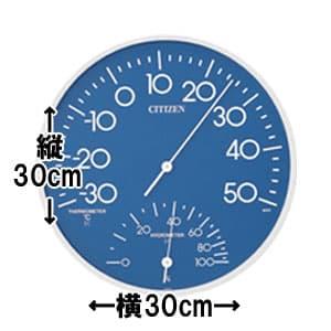 シチズン CITIZEN 温湿度計 TM-108 【9CZ056-004】 サイズ