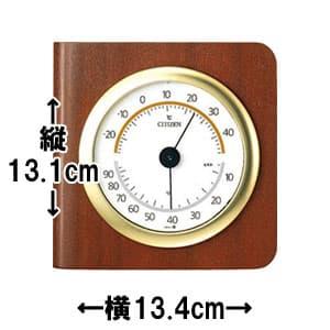 シチズン CITIZEN 温湿度計 TM148 【9CZ094-006】 サイズ