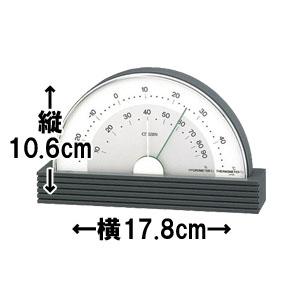 シチズン CITIZEN 温湿度計 TM142 【9CZ099-008】 サイズ