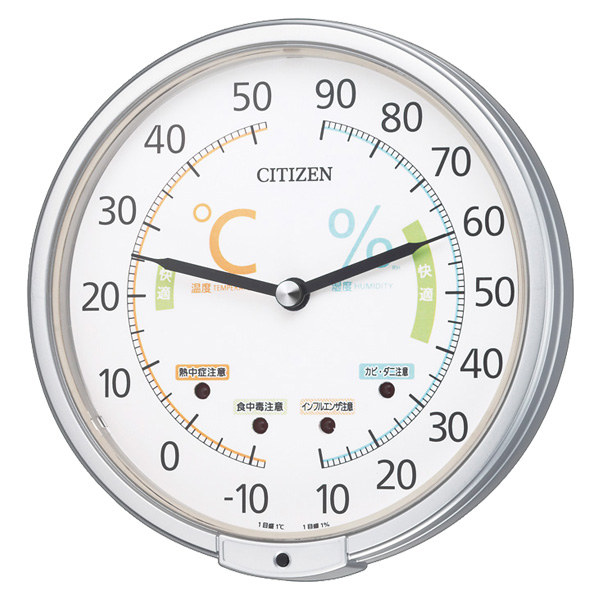 CITIZEN 温湿度計 ライフナビ200【9CZ200-019】