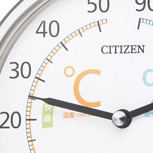 CITIZEN 温湿度計 ライフナビ200【9CZ200-019】 アナログ指針