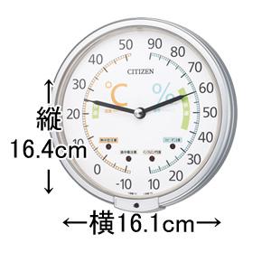 CITIZEN 温湿度計 ライフナビ200【9CZ200-019】 サイズ