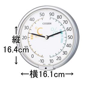 CITIZEN 温湿度計 ライフナビ201【9CZ201-019】 サイズ
