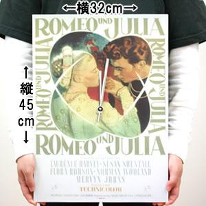 HERMLE ヘルムレ ロミオとジュリエット ポスターデザイン 掛け時計 【 30816-002100 】 サイズ