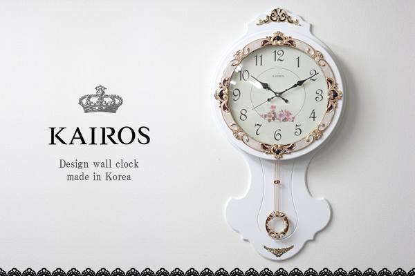 KAIROS カイロス クオーツ掛け時計【KS611W】