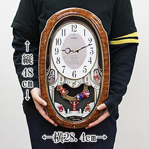 SEIKO ウエーブシンフォニー AM213H サイズ