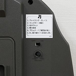 SEIKO ウエーブシンフォニー AM213H 操作