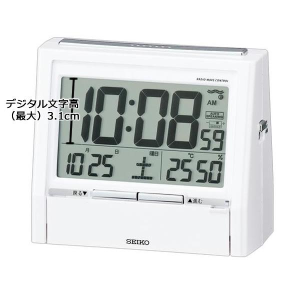 音声で時刻をお知らせする SEIKO/セイコー 電波クロック トークライナー【DA206W】