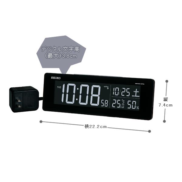 SEIKO/セイコー デジタル電波クロック 【DL205K】