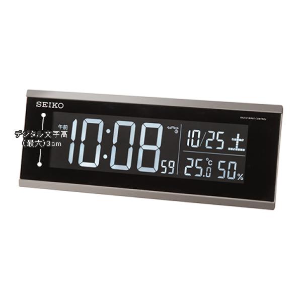 SEIKO/セイコー デジタル電波クロック 【DL206S】