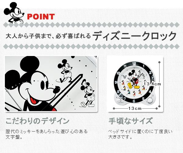 SEIKO セイコー ディズニーキャラクター目覚まし時計 ミッキーマウス【FD461W】 商品詳細
