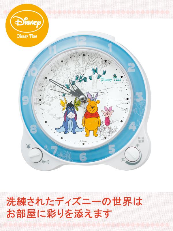 SEIKO セイコー ディズニーキャラクター目覚まし時計 プーさん【FD462W】