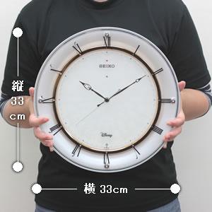 SEIKO/セイコー ディズニー電波掛け時計 ミッキー&ミニー【FS501W】 サイズ
