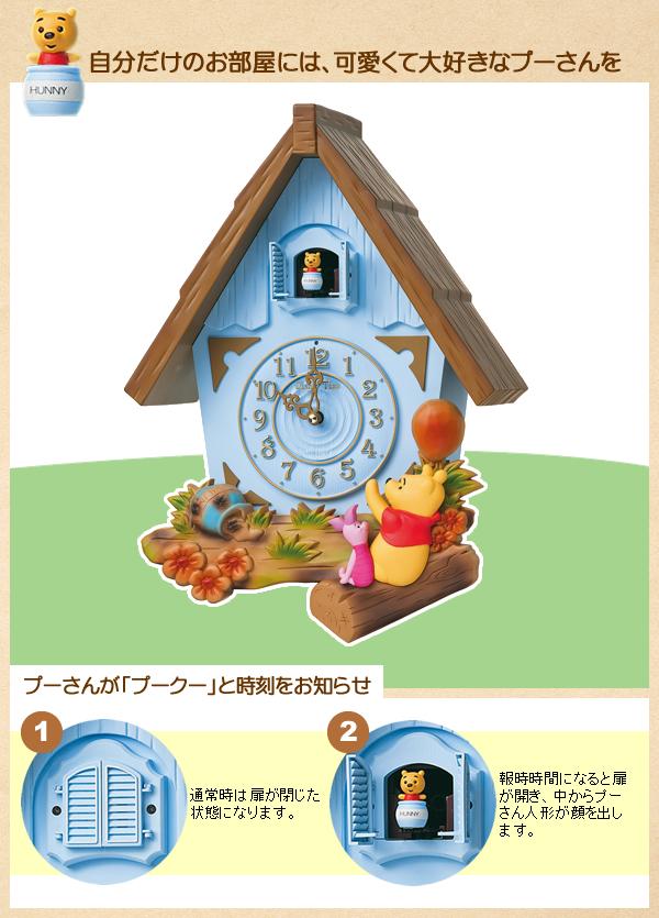 SEIKO/セイコー ディズニータイム報時付掛け時計【FW573L】 商品詳細