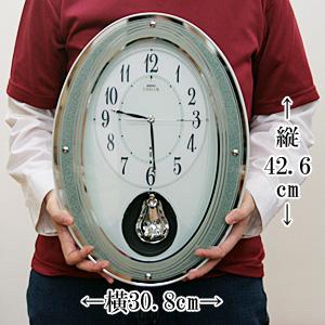 SEIKO EMBLEM セイコーエムブレム 電波掛け時計【HS439H】 サイズ