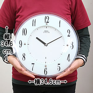 SEIKO EMBLEM セイコーエムブレム 薄型インテリアソーラークロック[HS533W] サイズ