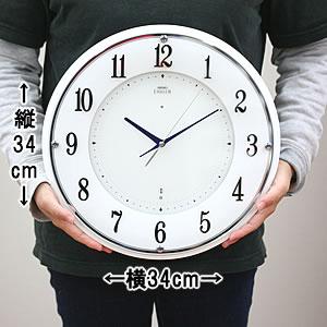 SEIKO セイコー 電波掛け時計 エムブレム【HS543W】 サイズ
