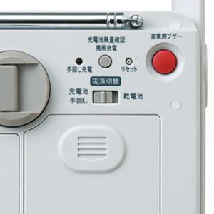 SEIKO セイコー 防災クロック目覚まし時計 【KR885N】 裏面 操作部分