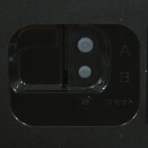 SEIKO SWEEP セイコースイープ 電波掛け時計【KS298B】 裏面 操作部分