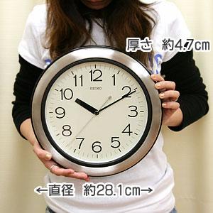 KS463Sサイズ直径28.1cm