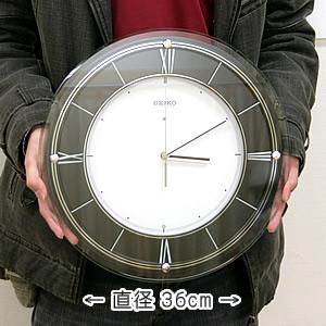 インターナショナル・コレクション【KX321B】 実寸