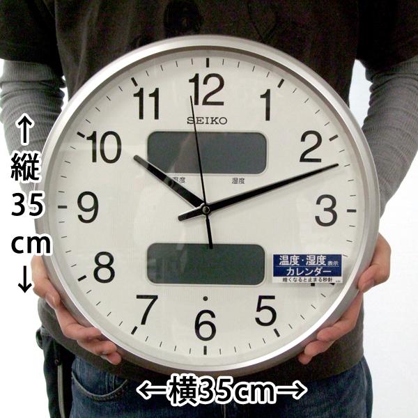 掛け時計 kx383s